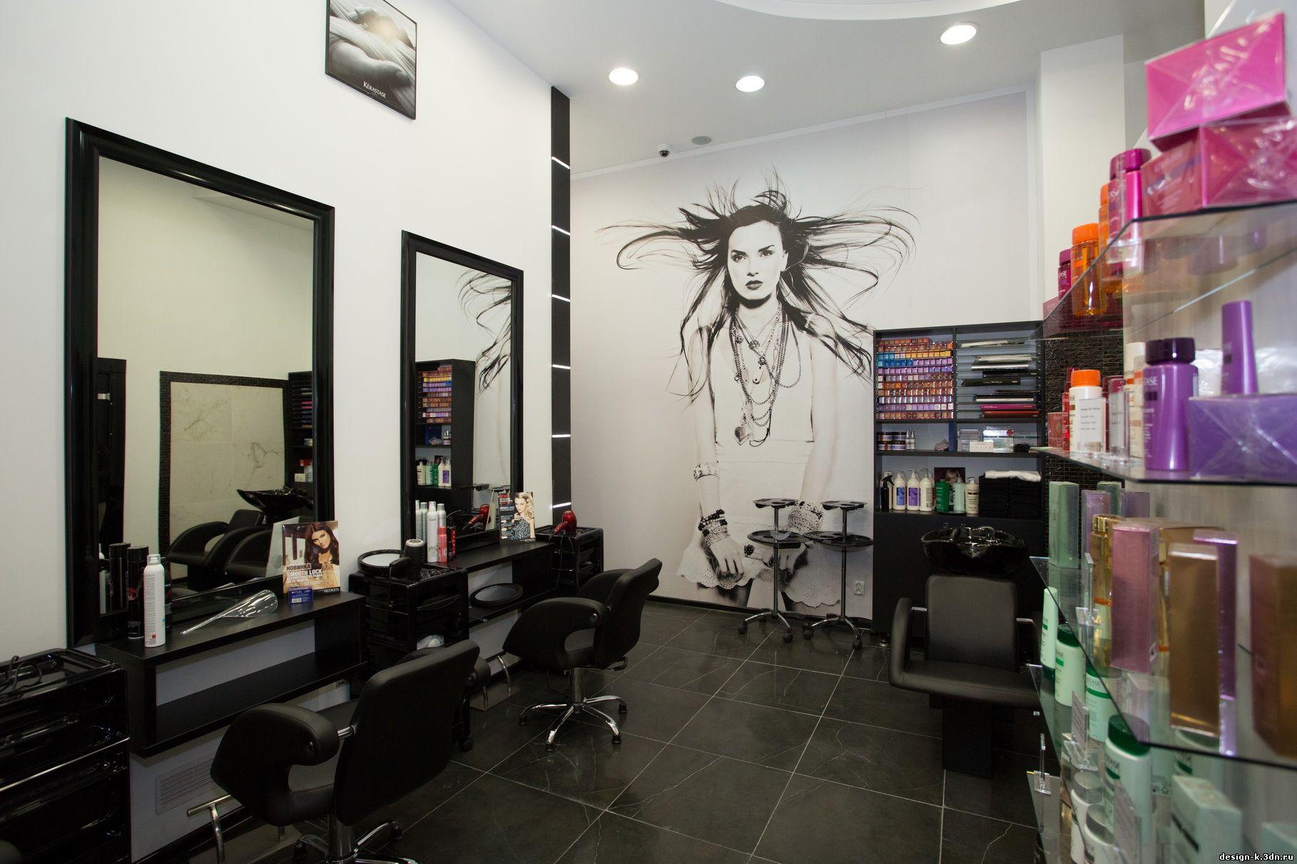 Плёс лежит интерьер парикмахерских салонов фото вже